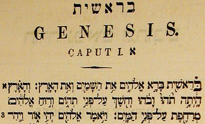 """Bereshit. """"Al principio, Dios hizo..."""" – Filosofía para la vida"""