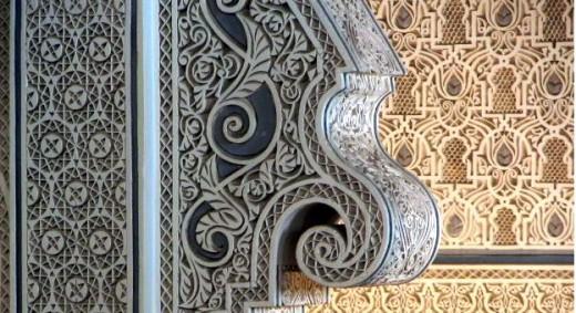 Elementos de arquitectura isl mica ii filosof a para for Arquitectura islamica