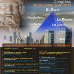 Congreso de educación platónica.  DÍA MUNDIAL DE LA FILOSOFÍA 2013
