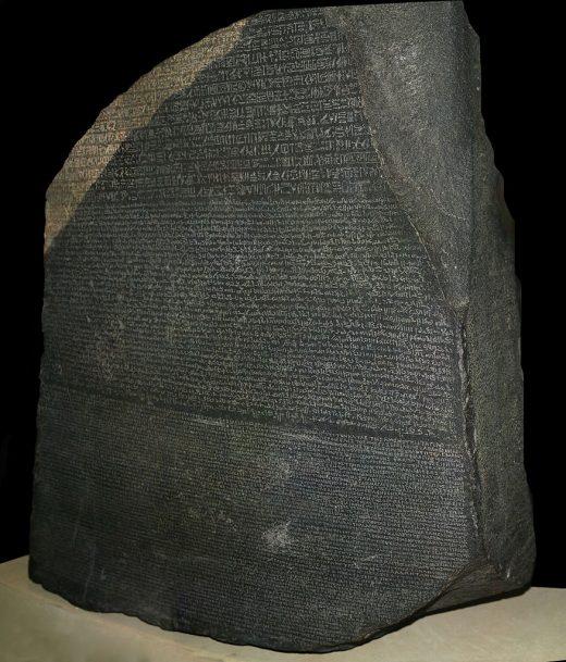 Nueva Acrópolis- Piedra Rosetta